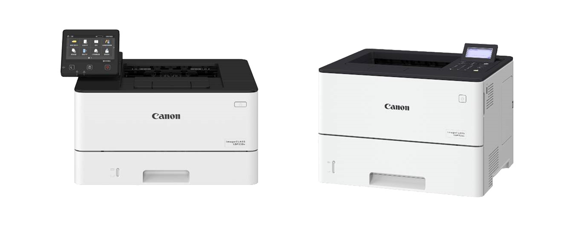 New Canon Imageclass Compact Monochrome Printers Bring High Productivity To Small Offices Canon South Southeast Asia