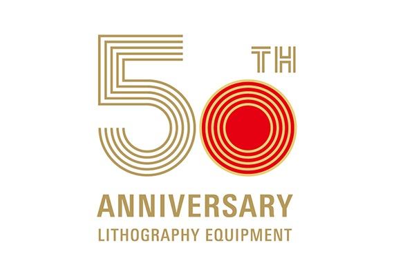 Canon Celebrates the 50th Anniversary of the PPC-1, Japan's First Semiconductor Lithography System